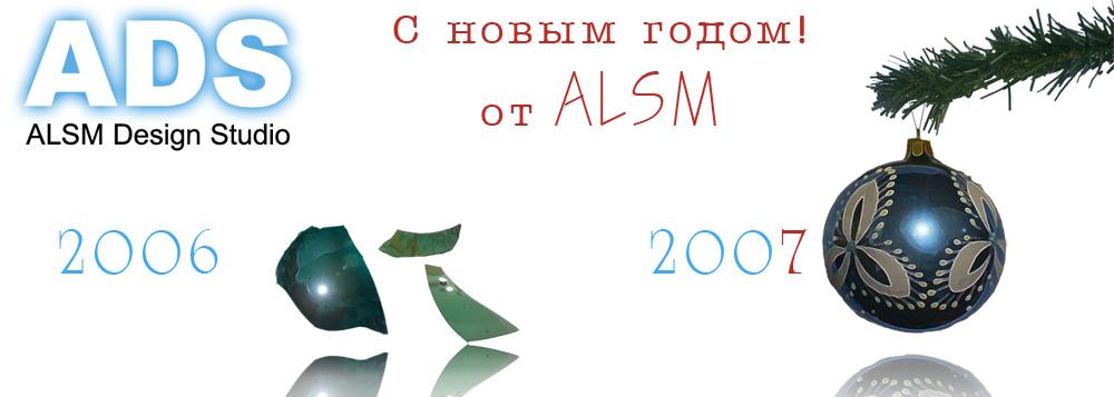 Новогодняя картинка 2007